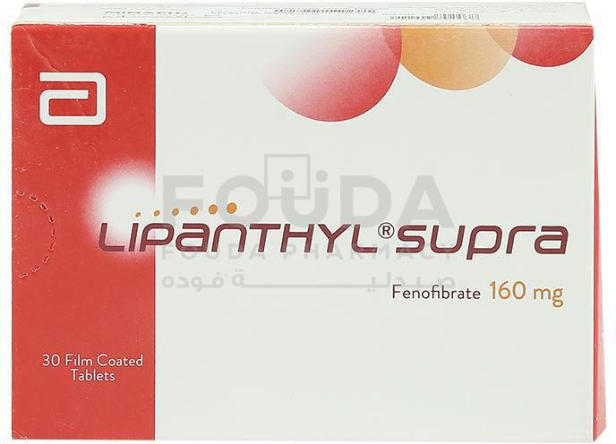 Hình ảnh sản phẩm Lipanthyl