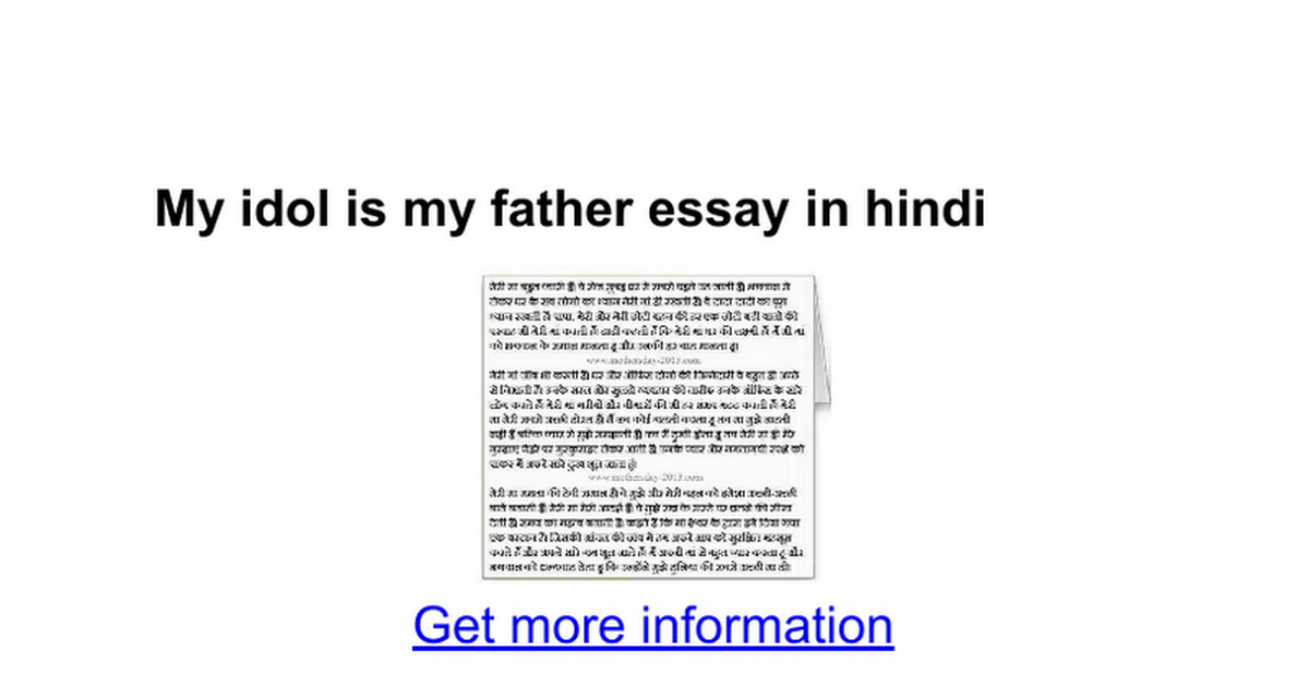 my idol is my father essay in hindi google docs
