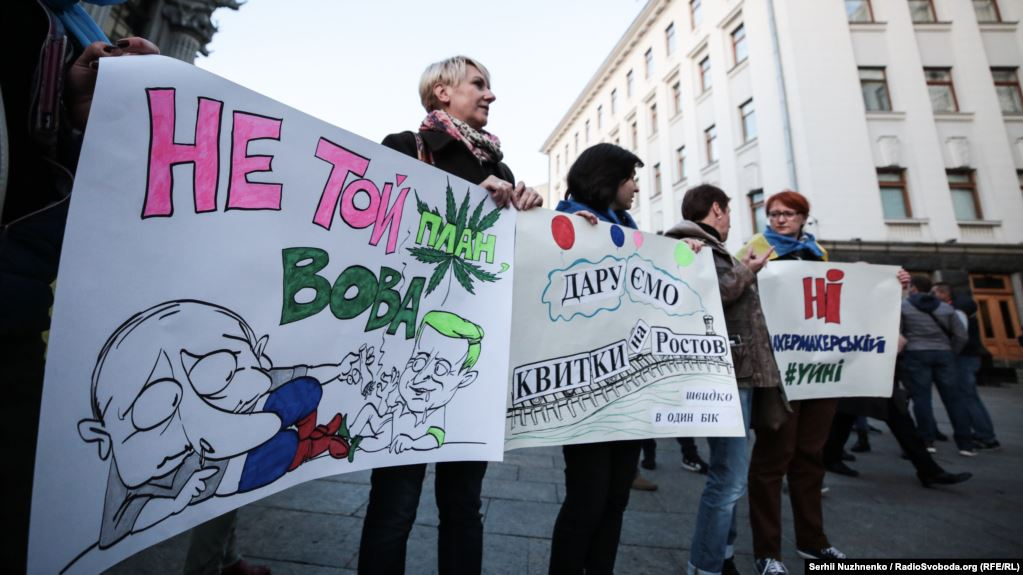 Учасники акції вимагали не підписувати «капітуляційних угод з Путіним»