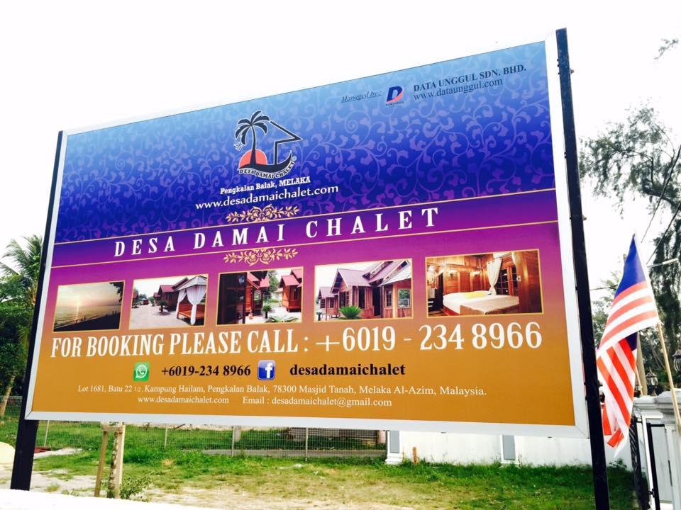Di Pengkalan Balak Melaka 12118780 477410489106261 2683636109920451830 N