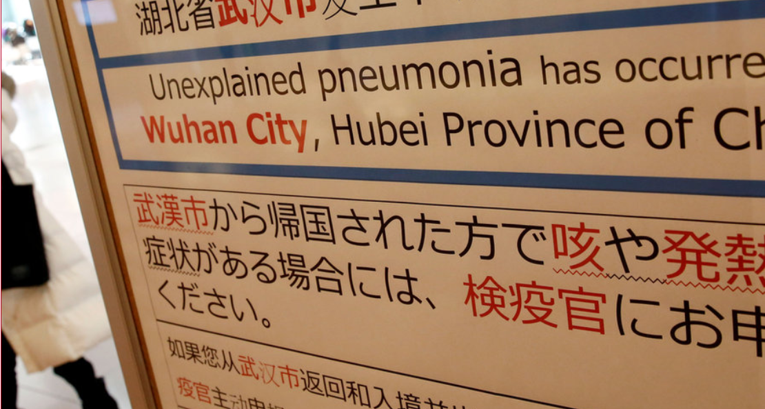 pancarte en chinois