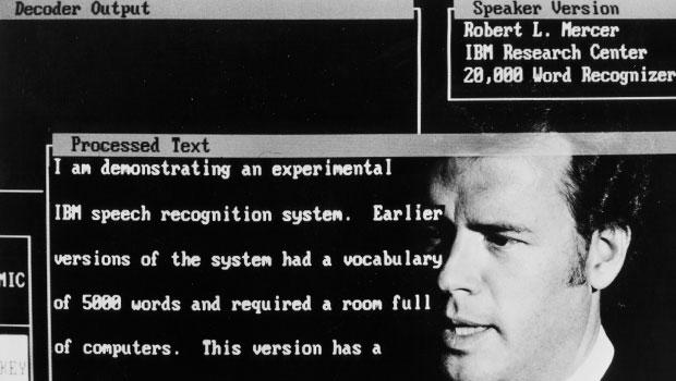 The computer screen during an experiment testing IBM's speech recognition technology