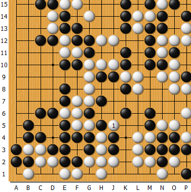 Honinbou69-5-118.png