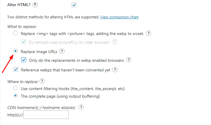 Параметр Alter HTML