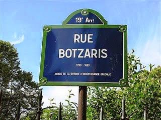 botzaris Small