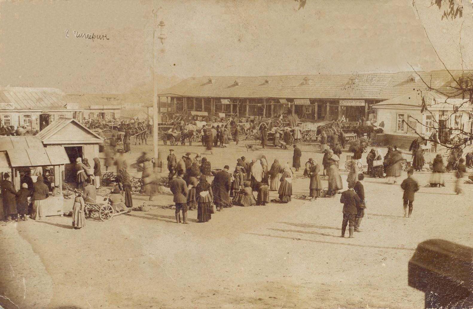 Чигиринський ринок. Поч. ХХ ст. Світлина М.К. Сквірського