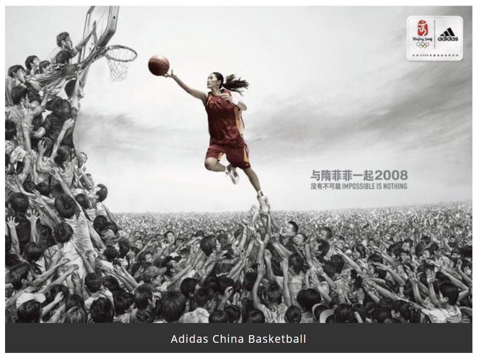 Adidas China basketball example