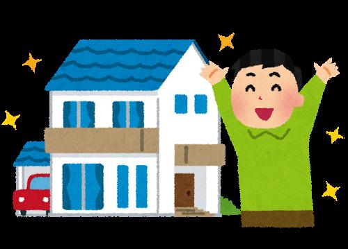 住宅ローンの仮審査に通れば本審査も通るの?申請期間や流れについて解説!