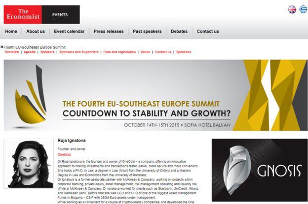 Ружа игнатова на странице саммита Economisе