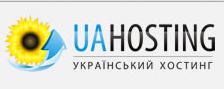 Логотип компанії UAHOSTING, яка надає недорогі та якісні хостинг-послуги