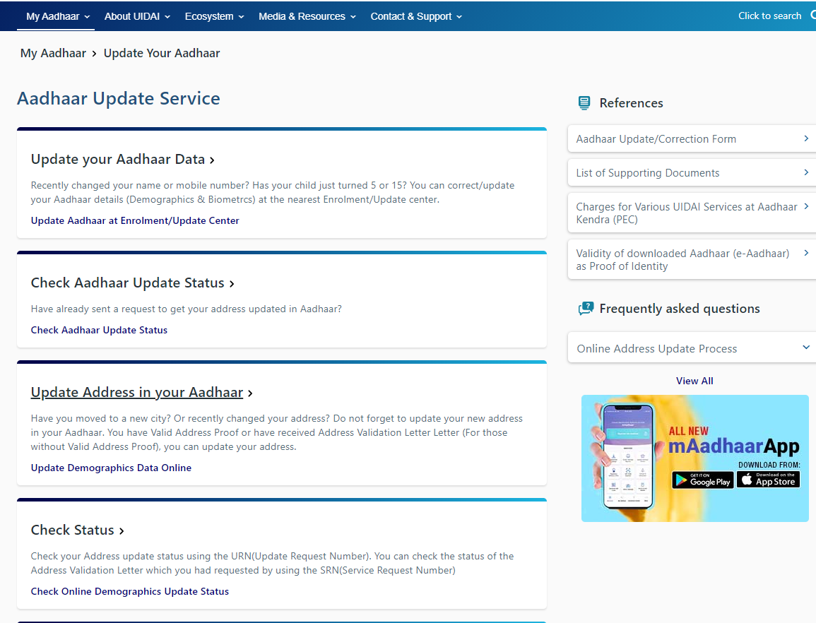 aadhaar update service