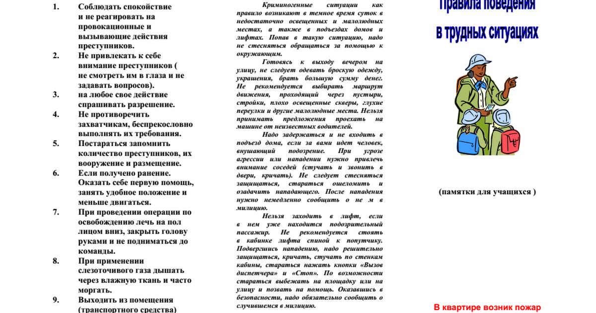 Почта банк кредит без подтверждения дохода