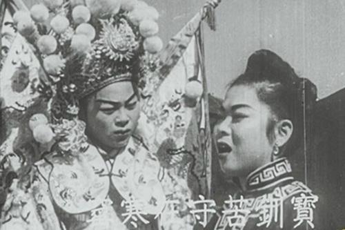 薛平貴與王寶釧