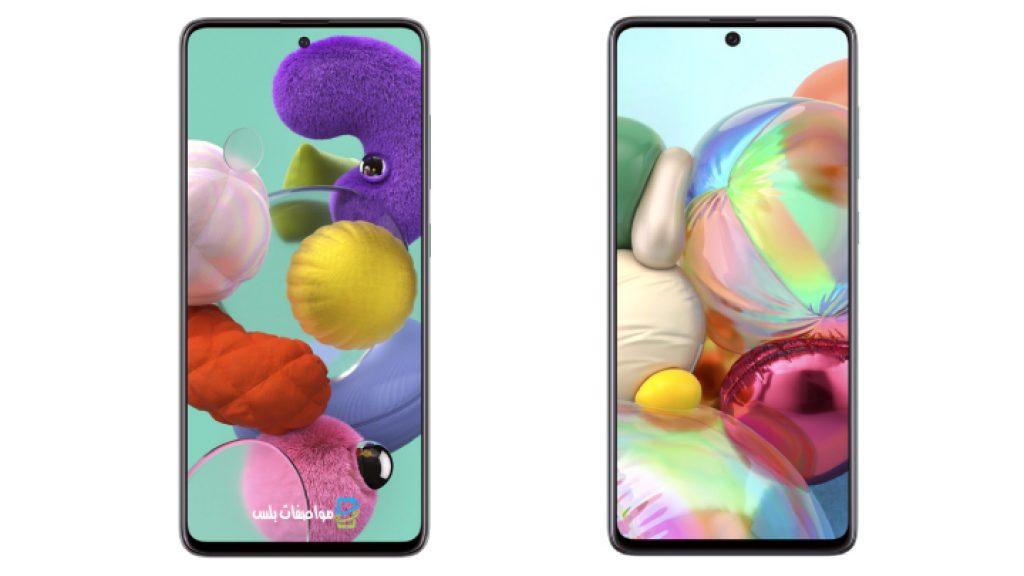 تصميم موبايل Samsung Galaxy A51