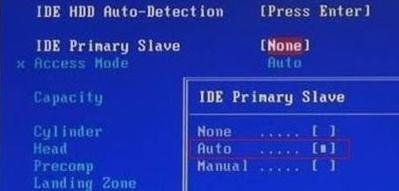 اعدادات BIOS