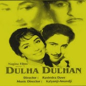 Dulha Dhulan (Original Motion Picture Soundtrack)