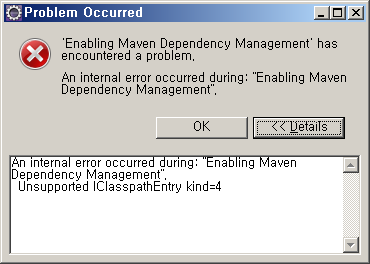 eclipse maven build error.png
