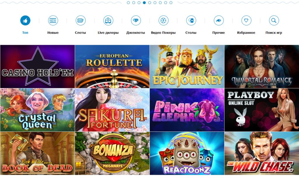 casino-x игровые автоматы casino-x