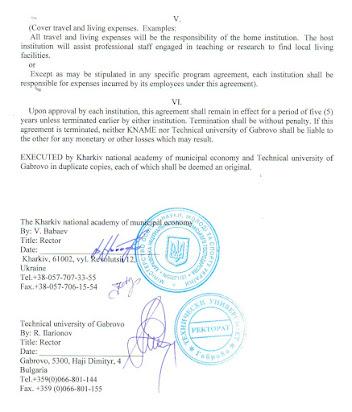 Регламент приема передачи дел при увольнении образец