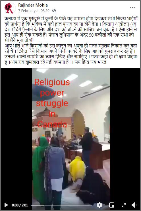 C:\Users\Fact3\Desktop\FC\Sikhs fighting in Gurudwara in California3.jpg