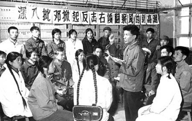 """""""批邓和反击右倾""""的图片搜索结果"""