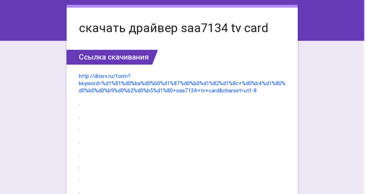 lw-pcitv fm drivers download