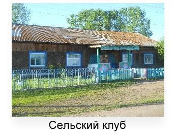 C:\Users\User\Pictures\деревня Камчатка\29.jpg