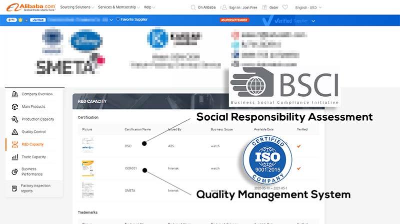 ISO + BSCI в профиле поставщика