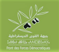 C:\Users\elhabibe\Pictures\logo-1-1.png