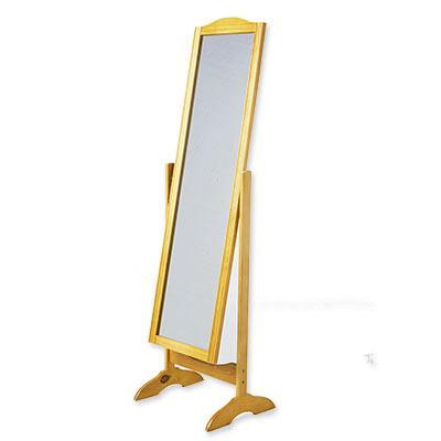 Olhe-se no espelho