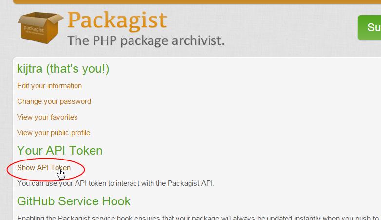 Packagist の API Token を取得