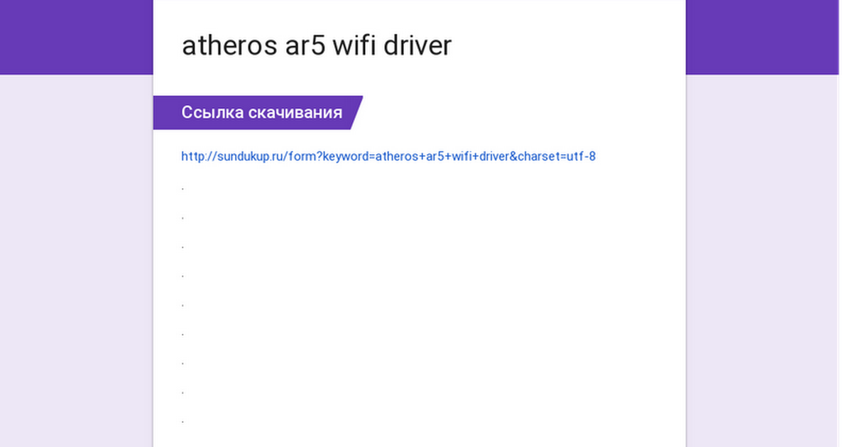 Atheros ar1111 wb-eg wireless network adapter download