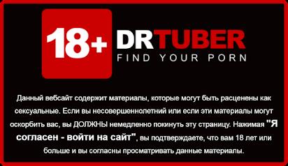 Сайты Без Вирусов Зоо Порно