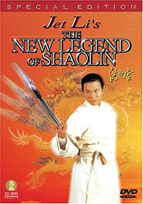 snake and crane arts of shaolin 1978 watch online