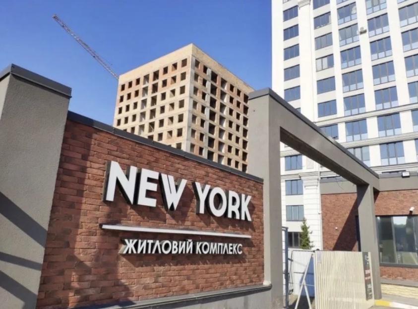 Ірпінський New York Towers – типовий приміський житловий комплекс. Фото: olx.ua