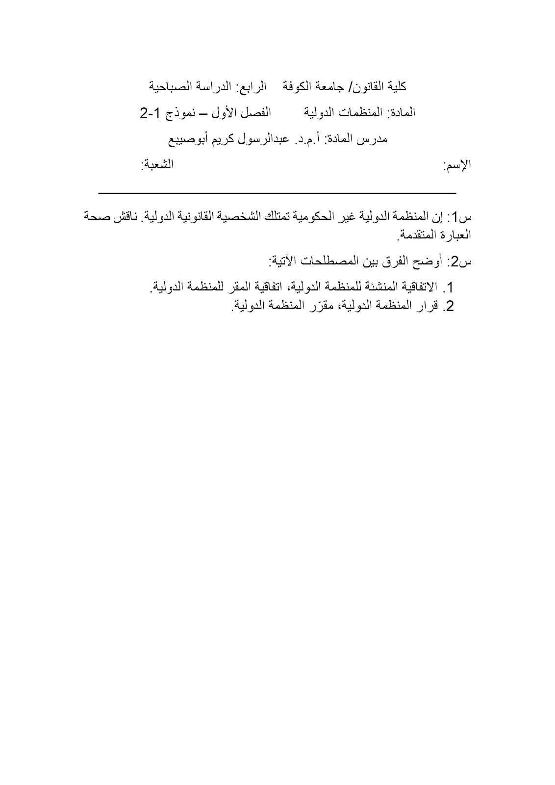 4.page1.jpg