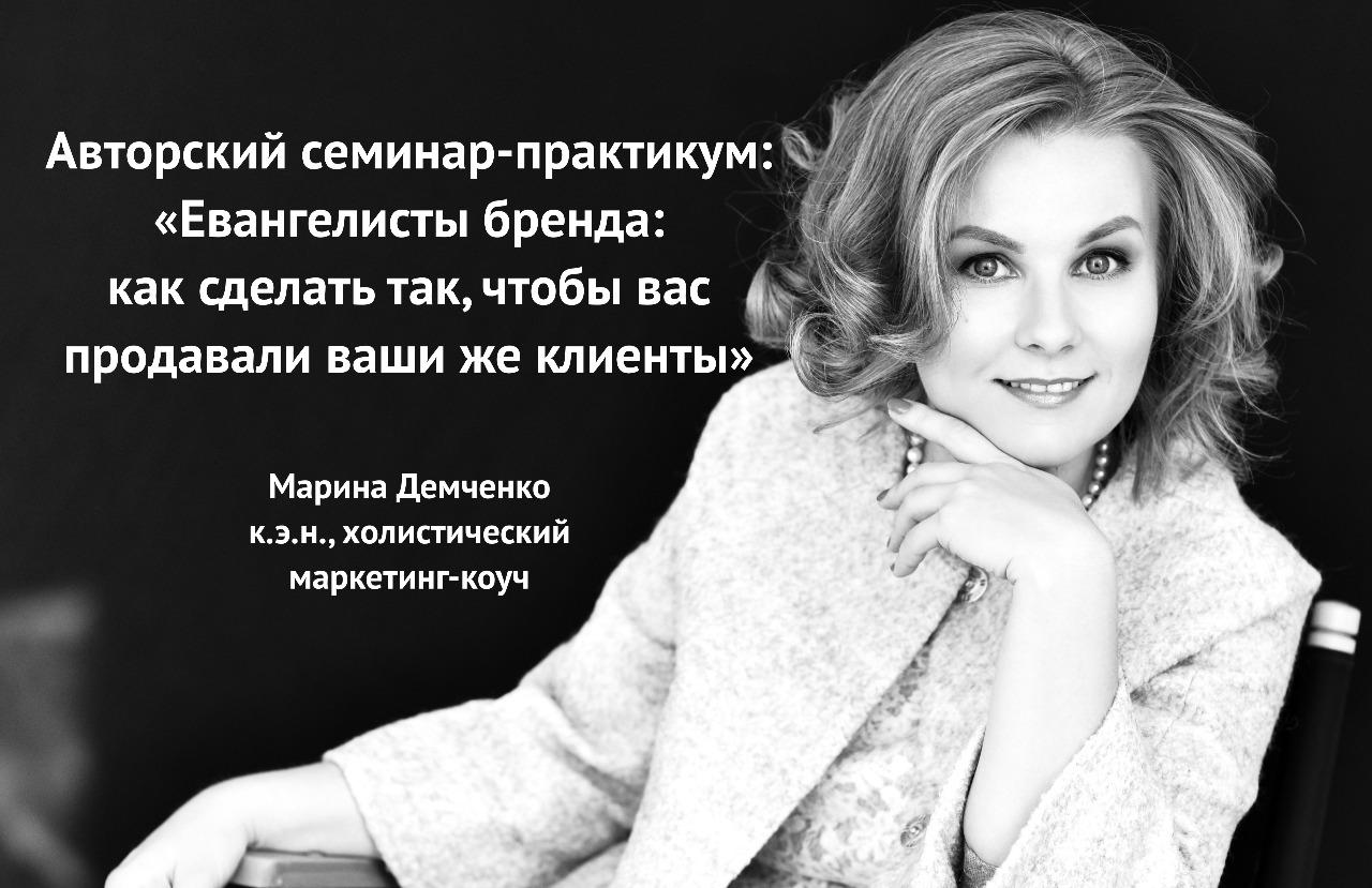 C:\Users\Людмила\Pictures\IMG_4497 (2).JPG