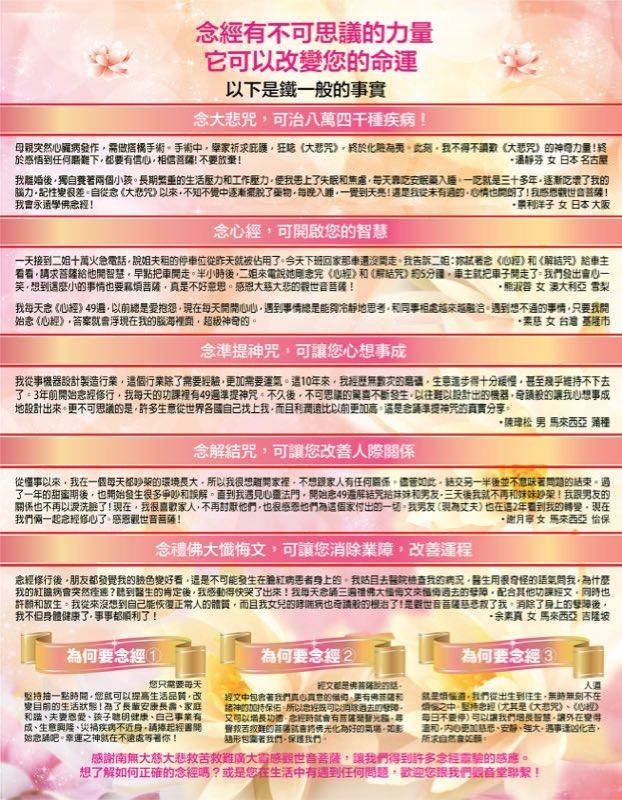 WeChat Image_20171113100942.jpg