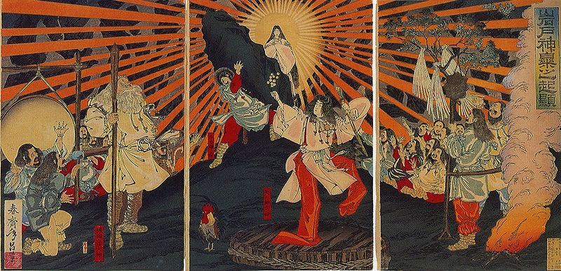 Image result for Japanese myths