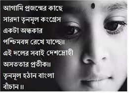 Joypritam Chatterjee's photo.
