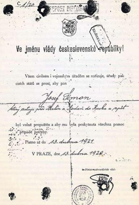 Чехословацький паспорт на ім я Йозефа Симона, з яким Володимир Винниченко їздив до СРСР у 1920 р.