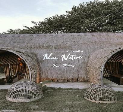5. Nan Native Kew Muang น่านเนทีฟ กิ่วม่วง by เชฟเฟิร์ส ธนภัทร 02