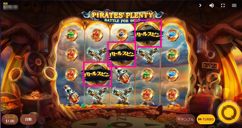 スロット Pirates Plenty