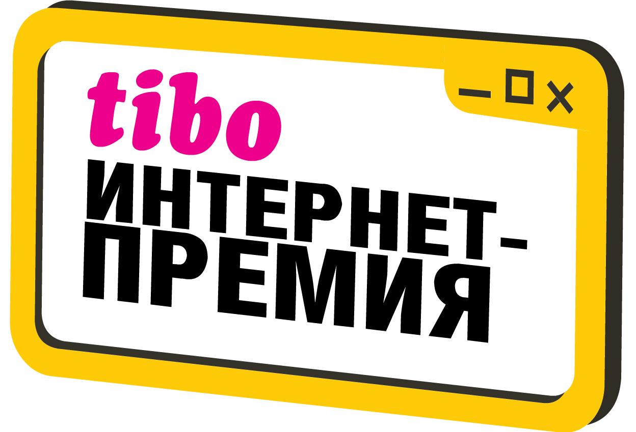 """ГУК """"Волковысская районная библиотека"""