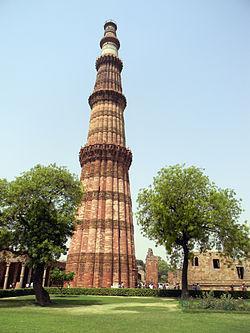 G:\Pratilipi\250px-Qutub_Minar_Delhi_02.jpg