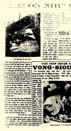 Description: Description: Báo Công an mới, phát hành tháng 11/1946 đăng về vụ án Ôn Như Hầu.