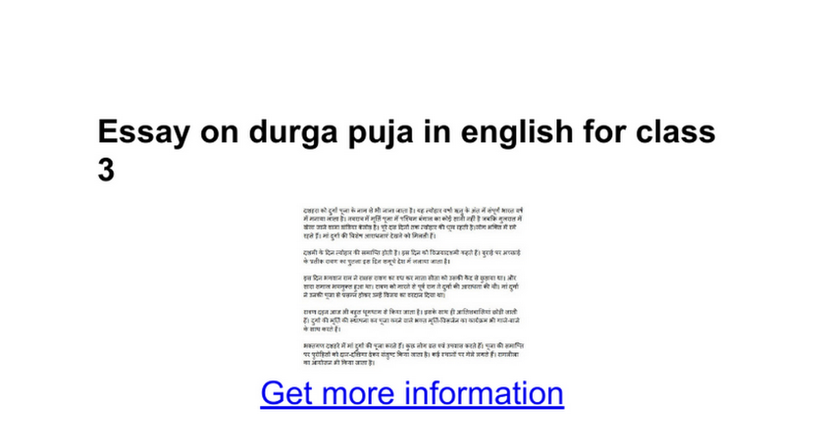 essay on durga puja in english for class google docs
