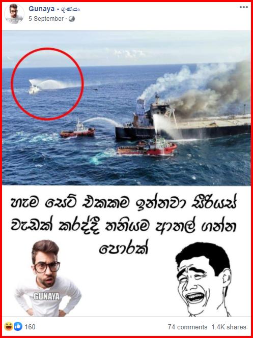 C:\Users\Prabuddha Athukorala\AppData\Local\Microsoft\Windows\INetCache\Content.Word\screenshot-www.facebook.com-2020.09.23-12_02_09.png