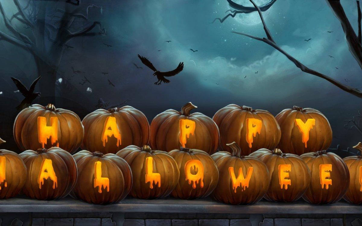 Страшные рассылки на Хэллоуин