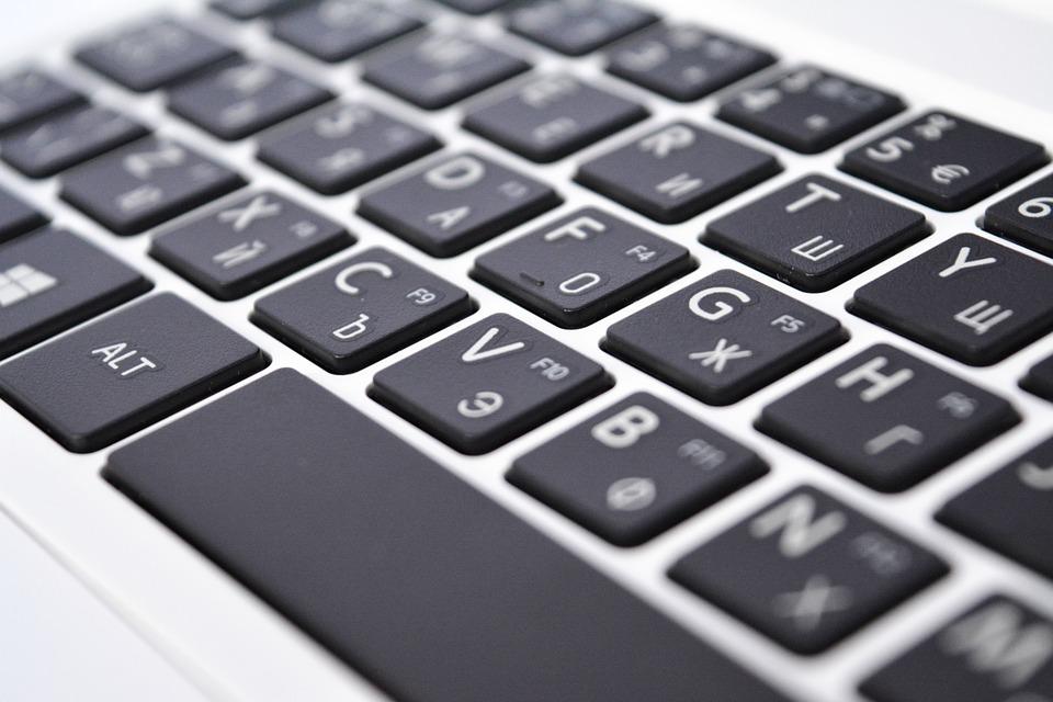 Keyboard, Laptop, Chiclet ...